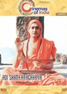 adi-shankaracharya-collector-s-edition-400x400-imadjhxrstgdwc56