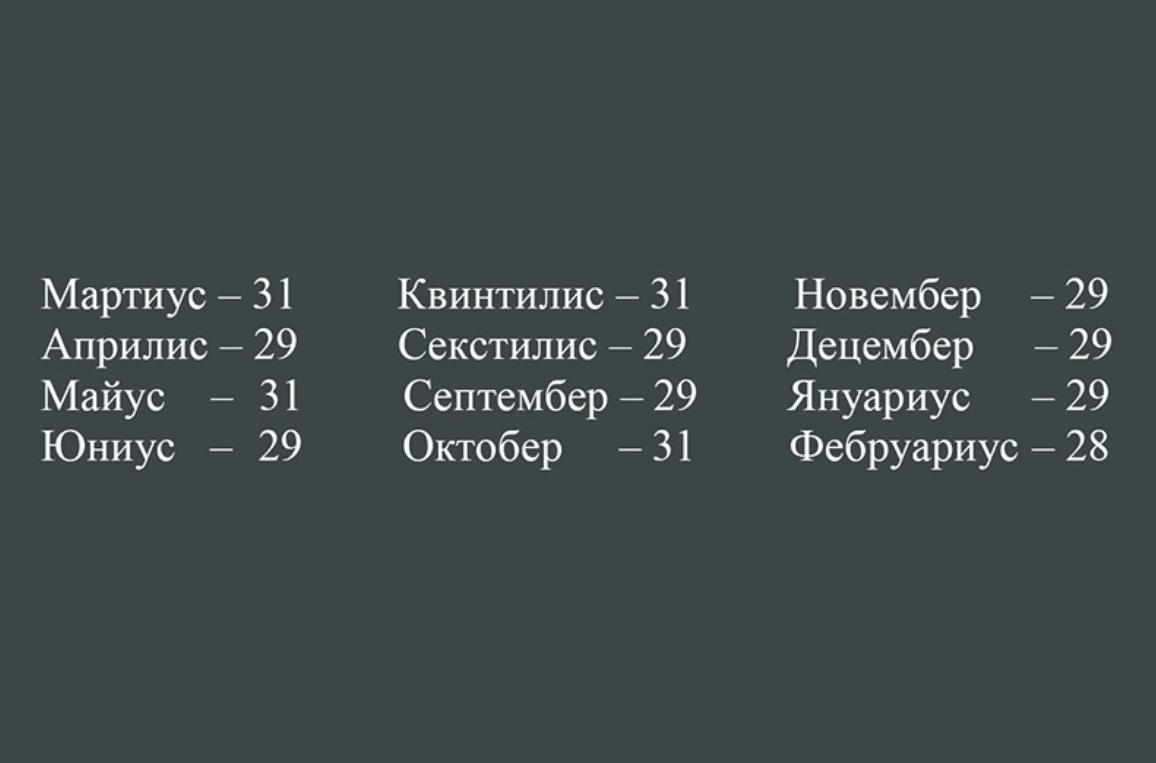 http://kosmicheskovreme.com/wp-content/uploads/2021/03/2021_03_13_20.13.59_edit_2.jpg