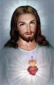 Исус Христос